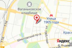 Москва, 2-я Звенигородская улица, 13 строение 10