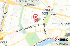 Москва, Шмитовский проезд, 8