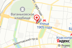 Москва, ш. Звенигородское, д. 3, лит. А