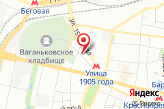Москва, Большая Декабрьская улица, 4
