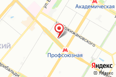 Москва, Нахимовский проспект, 48