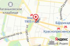 Москва, Заморенова улица, 41
