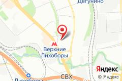 Москва, бул. Бескудниковский, д. 2, лит. А