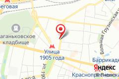 Москва, улица Пресненский Вал, 5