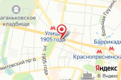Москва, ул. Красная Пресня, д. 29