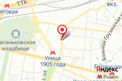 Москва, ул. Пресненский Вал, д. 7