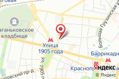 Москва, ул. Пресненский Вал, д. 8, к. 3
