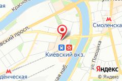 Москва, пл. Киевского Вокзала, д. 2