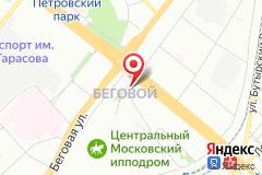 Москва, ул. Скаковая, д. 3