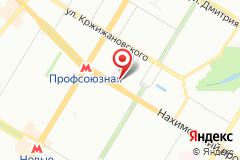 Москва, пр. Нахимовский, д. 36