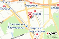 Москва, ш. Дмитровское, д. 42