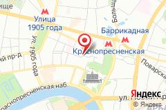 Москва, пер. Малый Предтеченский, д. 1