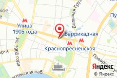 Москва, ул. Красная Пресня, д. 9