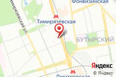 Москва, шоссе Дмитровское, д. 7, к. 2
