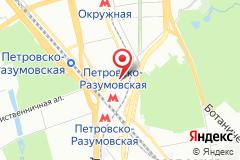 Москва, проезд Локомотивный, д. 4