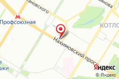 Москва, пр. Нахимовский , д. 28, к. 1