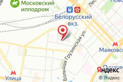 Москва, пер. Малый Тишинский, д. 19, корп. 1