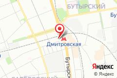 фотоцентр метро дмитровская