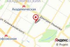 Москва, Новочеремушкинская улица, 23