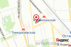 Москва, ул. Фонвизина, д. 5, лит. А