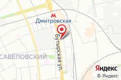 Москва, ул. Бутырская, д. 62