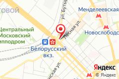 Москва, ул. Бутырский Вал, д. 2