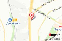 Москва, Алтуфьевское шоссе, 28 корпус 1