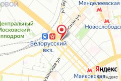 Москва, ул. 1-я Тверская-Ямская, д. 27