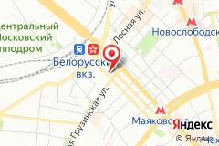 Москва, ул. Большая Грузинская, д. 69