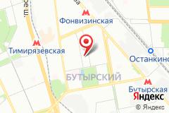Москва, ул. Гончарова, д. 15, лит. А