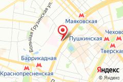 Москва, ул. Садовая-Кудринская, д. 21, лит. А