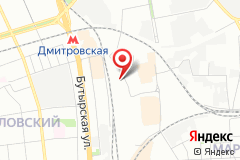 Москва, Савеловская линия, вл. 35