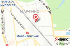 Москва, ул. Большая Марфинская, д. 1, к. 1