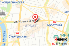 Москва, ул. Новый Арбат, д. 15