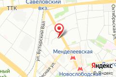 Москва, ул. Новослободская, д. 47