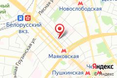 Москва, 2-я Тверская-Ямская улица, 26