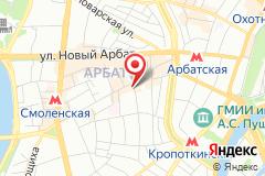 Москва, пер. Староконюшенный, д. 45
