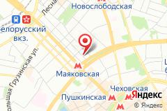 Москва, ул. 3-я Тверская-Ямская, 10