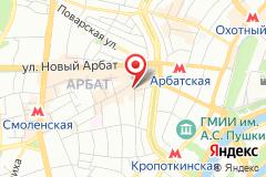 Москва, пер. Большой Афанасьевский, д. 41А