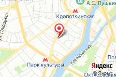 Москва, улица Остоженка, 25