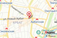 Москва, ул. Новый Арбат, д. 5
