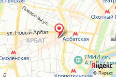 Москва, ул. Арбат, д. 9, стр. 2 (вход и въезд с Малого Афанасьевского переулка)