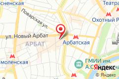 Москва, ул. Старый Арбат, д. 4 стр. 1