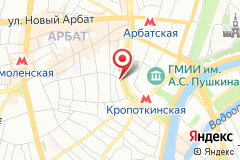 Москва, бул. Гоголевский, д. 17, оф. 213