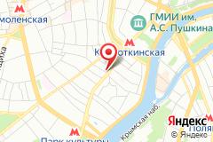 Москва, ул. Остоженко, д. 14, корп. 2