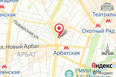 Москва, бул. Никитский, д. 2