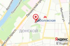 Москва, ул. Донская, д. 32