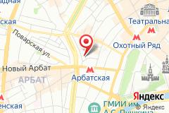 Москва, Малый Кисловский д. 1к4