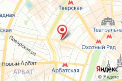 Москва, Никитская Б. ул. 22