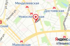 Москва, ул. Долгоруковская, д. 6